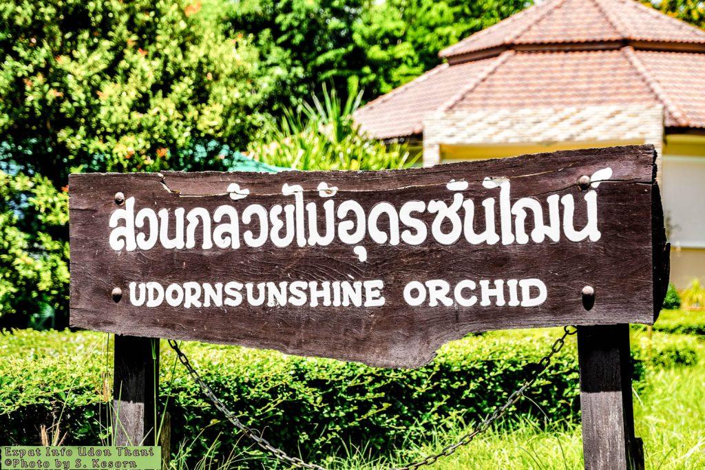 Udon Thani Sunshine Fragrant Orchid Farm