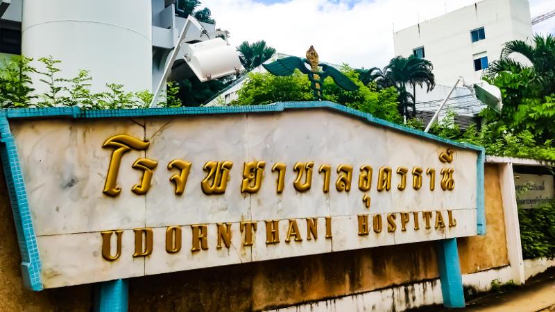 UDON THANI HOSPITAL UDORNTHANI HOSPITAL