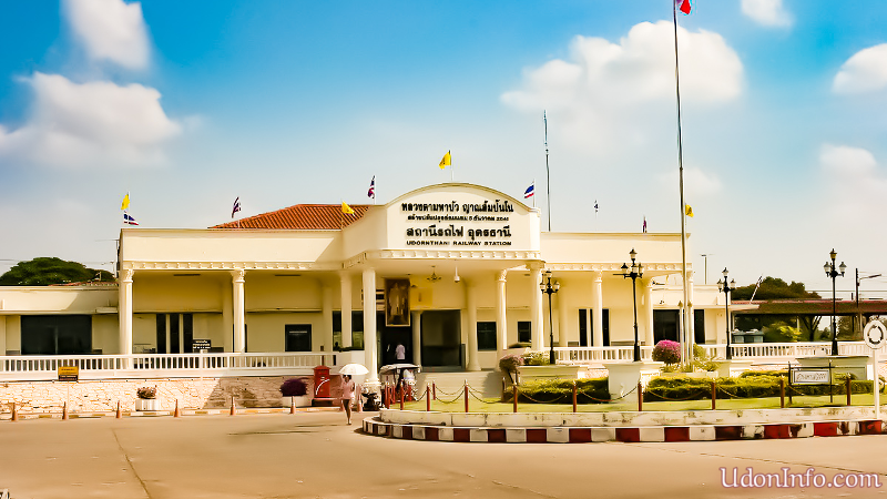 Udon Thani Trail / Railway Station