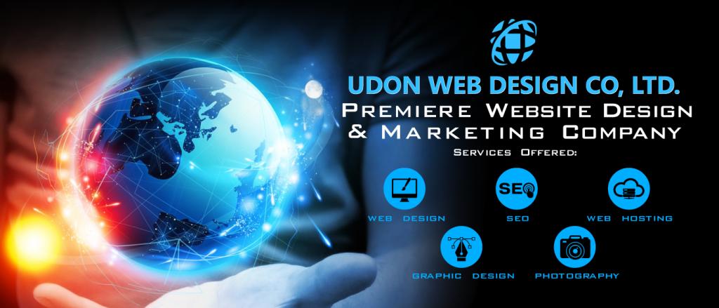 UDON WEB DESIGN CO LTD WEB DESIGN UDON THANI SOCIAL MEDIA MARKETING