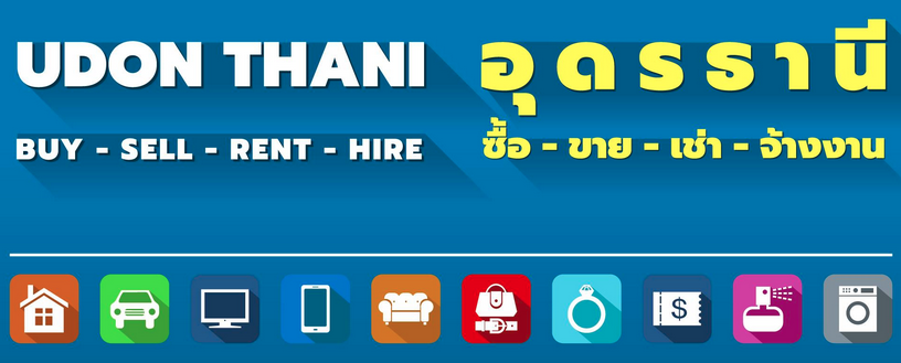 UDON THANI BUY SELL RENT HIRE