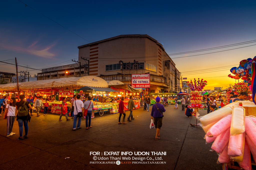 THUNG SRI MUANG UDON THANI | UDON WEB DESIGN | UDON THANI NEWS
