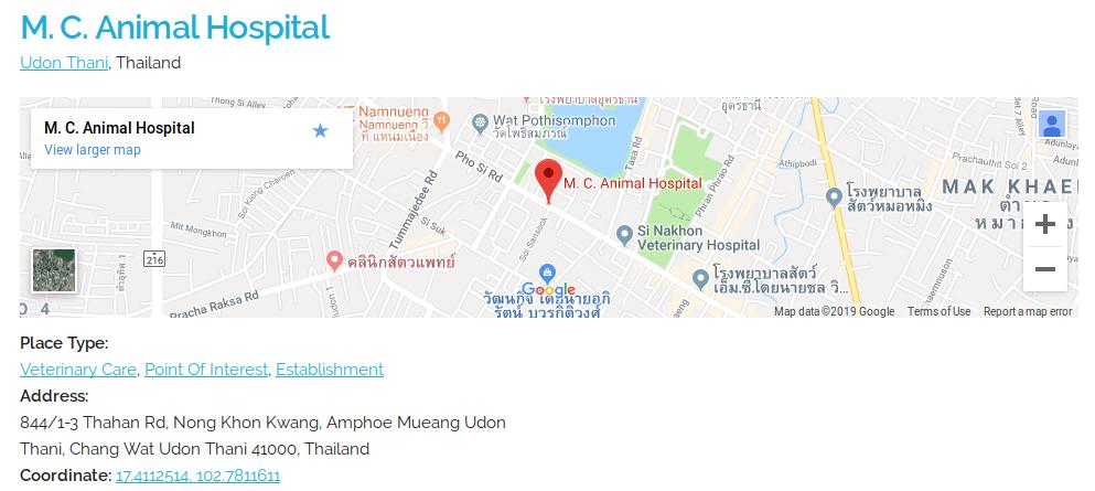 MC 24 Hour Veterinary Animal Hospital Udon Thani
