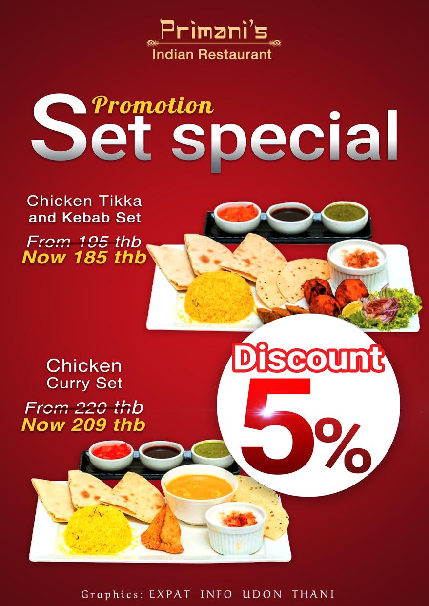 Primani's Indian Restaurant Indian Food Tandoori, Tikka, Korma, Curry, Samosas