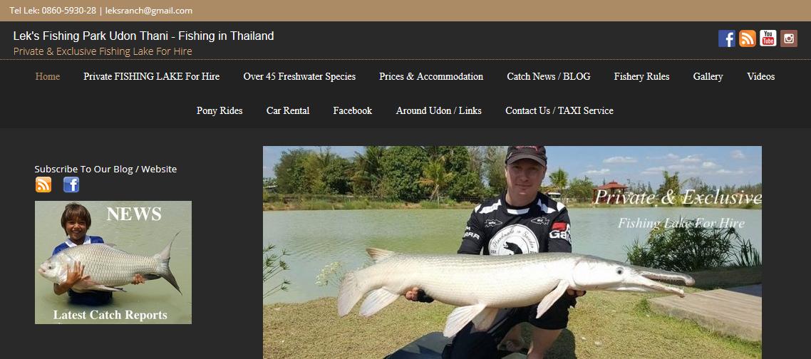 BIG CARP FISHING RESORT UDON THANI THAILAND