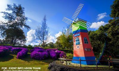 PU FOI LOM FLOWER PARK UDON THANI