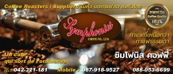 SYMPHONIES COFFEE ROASTERS UDON THANI THAILAND COFFEE BEANS FRESH THAI-GROWN