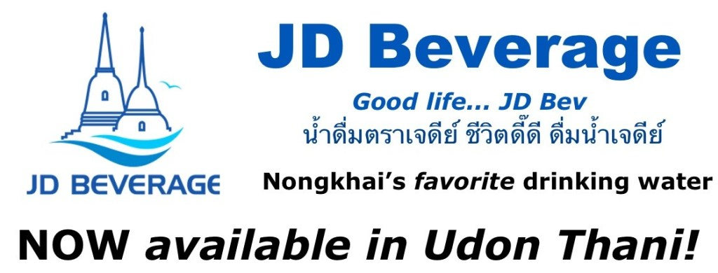ADVERTISE ON EXPAT INFO UDON THANI / ISAAN INFO NETWORK