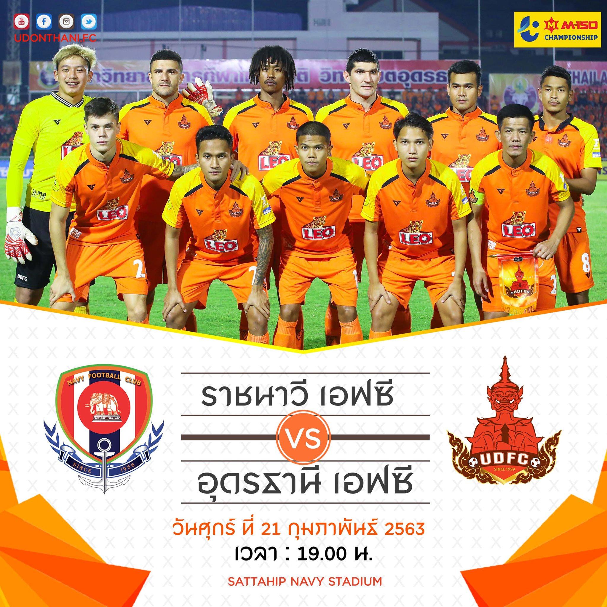 UDFC VS SISAKET FC