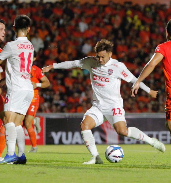 Udon Thani FC UDON THANI