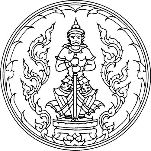 SAN LAK MUANG UDON THANI