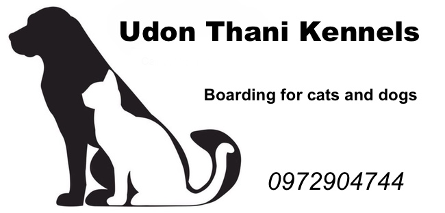 Udon Thani Kennels