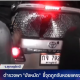 Police extort money from fishermen in Surat Thani – VIDEO