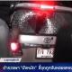 Police extort money from fishermen in Surat Thani – VIDEO