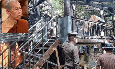 Abbot of famed forest temple in UDON THANI dies in fire